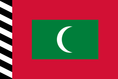 600px-Flag_of_the_Maldives_1953.svg
