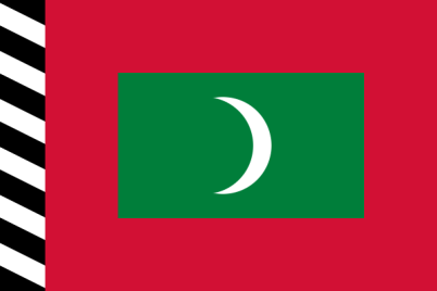 600px-Old_State_Flag_of_Maldives.svg